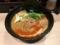20170118 武蔵小杉 夢番地の担々麺