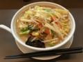 20170224 川崎 百菜の味噌タンメン