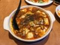 20170505 新橋 蘭苑菜館の麻婆豆腐