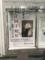 20170514 神奈川近代文学館 正岡子規 病牀六尺の宇宙