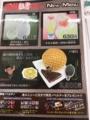 20170715 秋葉原 幽遊白書カフェにて⑤