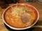 20170820 川崎 ラーメン徳の担々麺