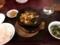 20170918 九段下 芊品香の石焼麻婆豆腐