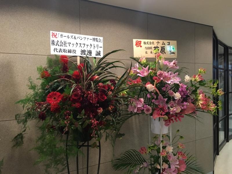 20171223 池袋 ガールズ&パンツァー博覧会②