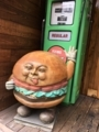 20180203 立川 old new dinerにて①