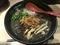 20190126 武蔵小杉 夢番地の黒担々麺