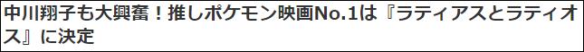 f:id:m15obayasi:20170630235818p:plain