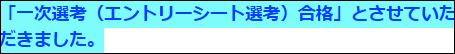 f:id:m15obayasi:20171102232949p:plain