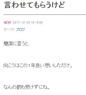f:id:m15obayasi:20171230213635p:plain