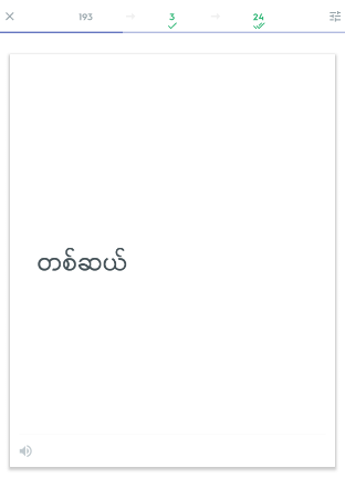 f:id:m15obayasi:20190227194750p:plain