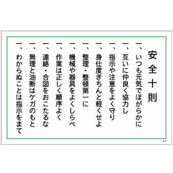 20100509182514
