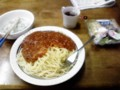 [2011]Spaghetti 2011