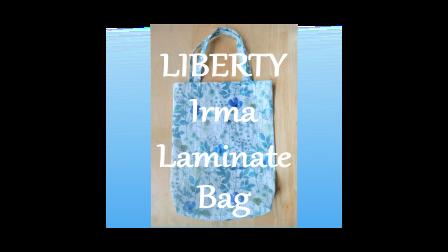 リバティ「イルマ」のラミネート生地で作ったバッグを紹介します。作り方は書いていません。
