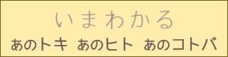 f:id:m2note:20190526144847p:plain