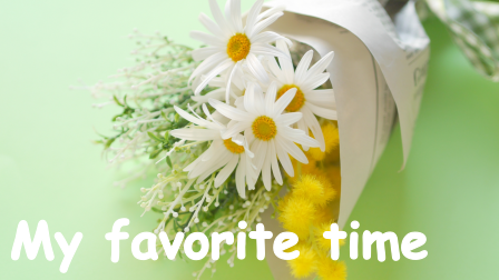 ラッピングされた花束に重ねて文字「my favorite time」