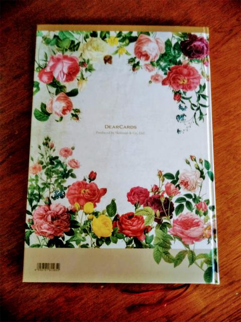 日記帳の裏