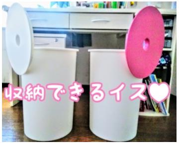 ピンクと白が並んでいる
