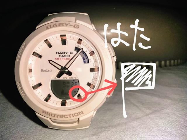 旗の表示された歩数計つき腕時計 Baby-G BSA-B100