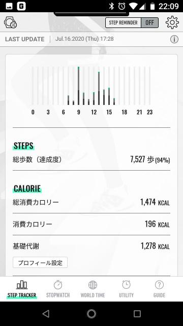 歩数計つき腕時計 Baby-G BSA-B100のアプリ画面