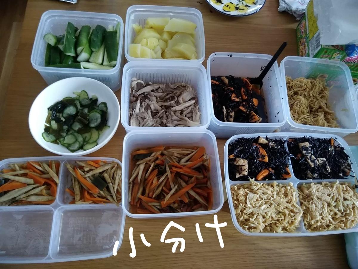 しっかりパックで野菜や作りおきもレンジでラクちん、冷蔵庫と冷凍庫もスッキリ。