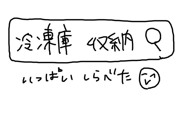 f:id:m2note:20210702114333p:plain