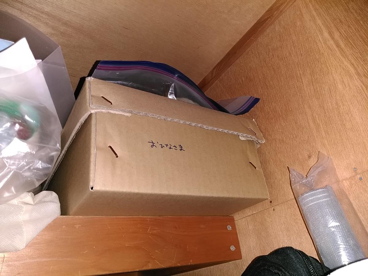 箱ひとつに収納、コンパクトひな人形10人揃え。