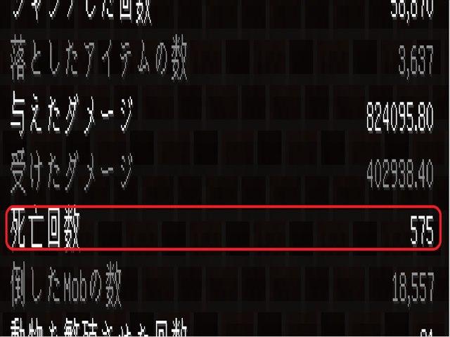 f:id:m340:20181017074612p:plain