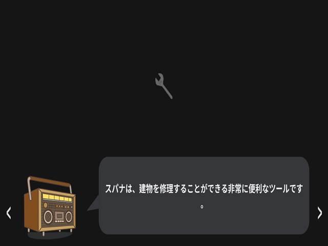 f:id:m340:20190706101239j:plain