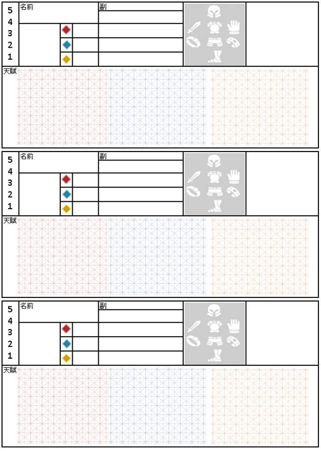 f:id:m340:20200126135804j:plain