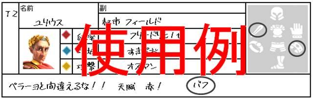 f:id:m340:20200126135820j:plain