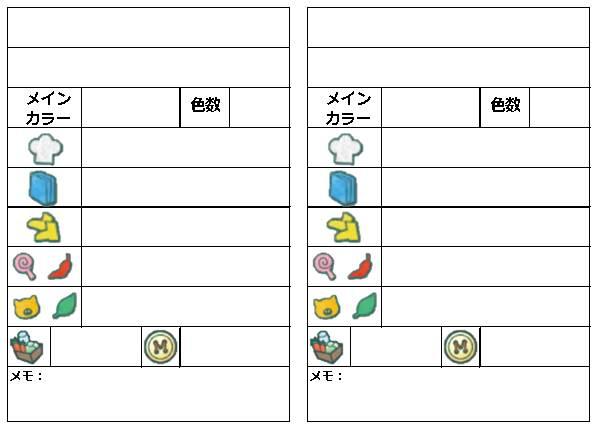f:id:m340:20200311161620j:plain