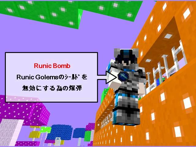 f:id:m340:20200807112331j:plain