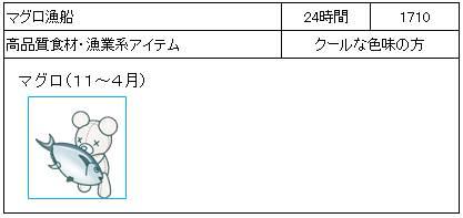 f:id:m340:20200825092057j:plain