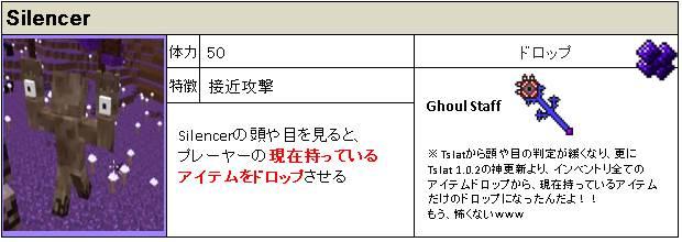 f:id:m340:20201013183722j:plain
