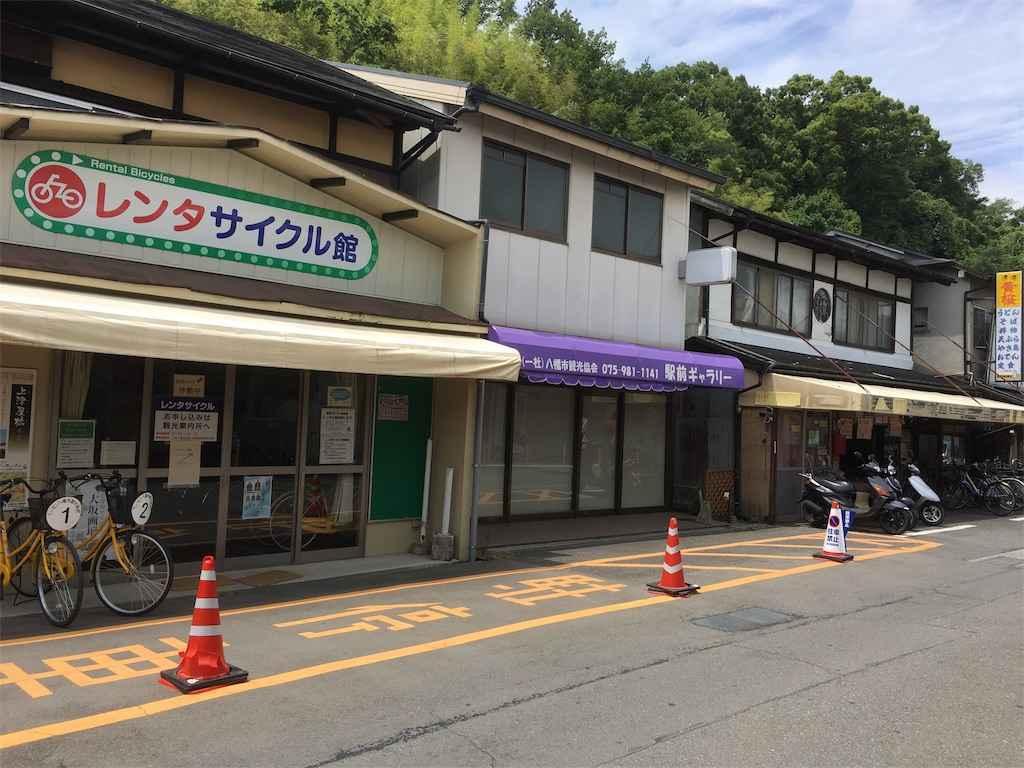 男山ケーブルと代行タクシー