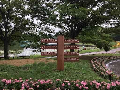 長居公園植物園