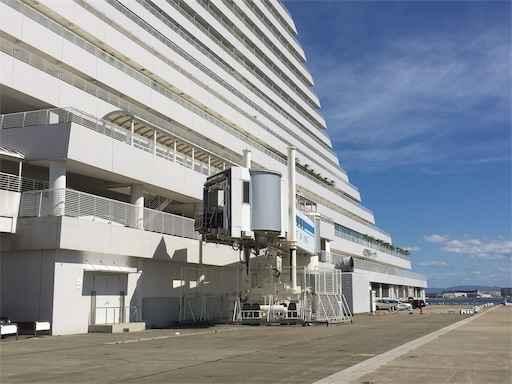 神戸港中央突堤 オリエンタルホテル