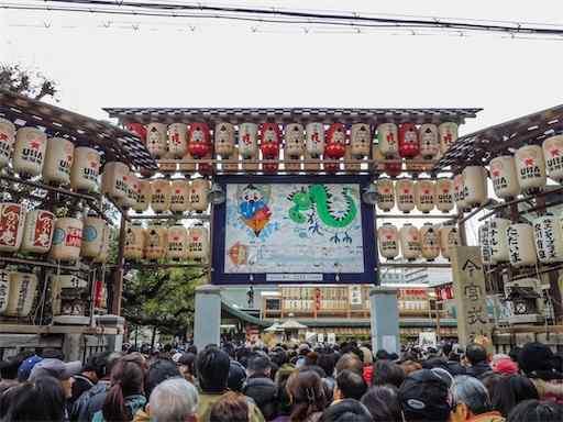 今宮戎神社 2012年1月撮影