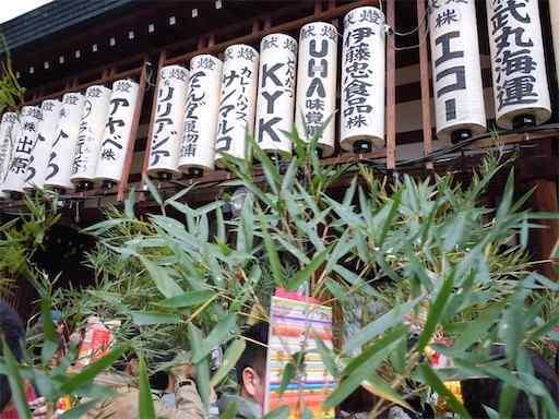 今宮戎神社 笹 2012年1月撮影