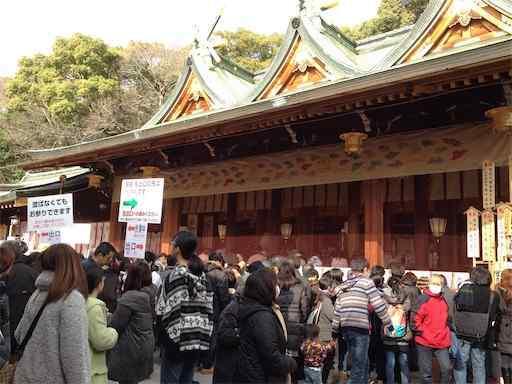 えびす総本社西宮神社 2015年1月