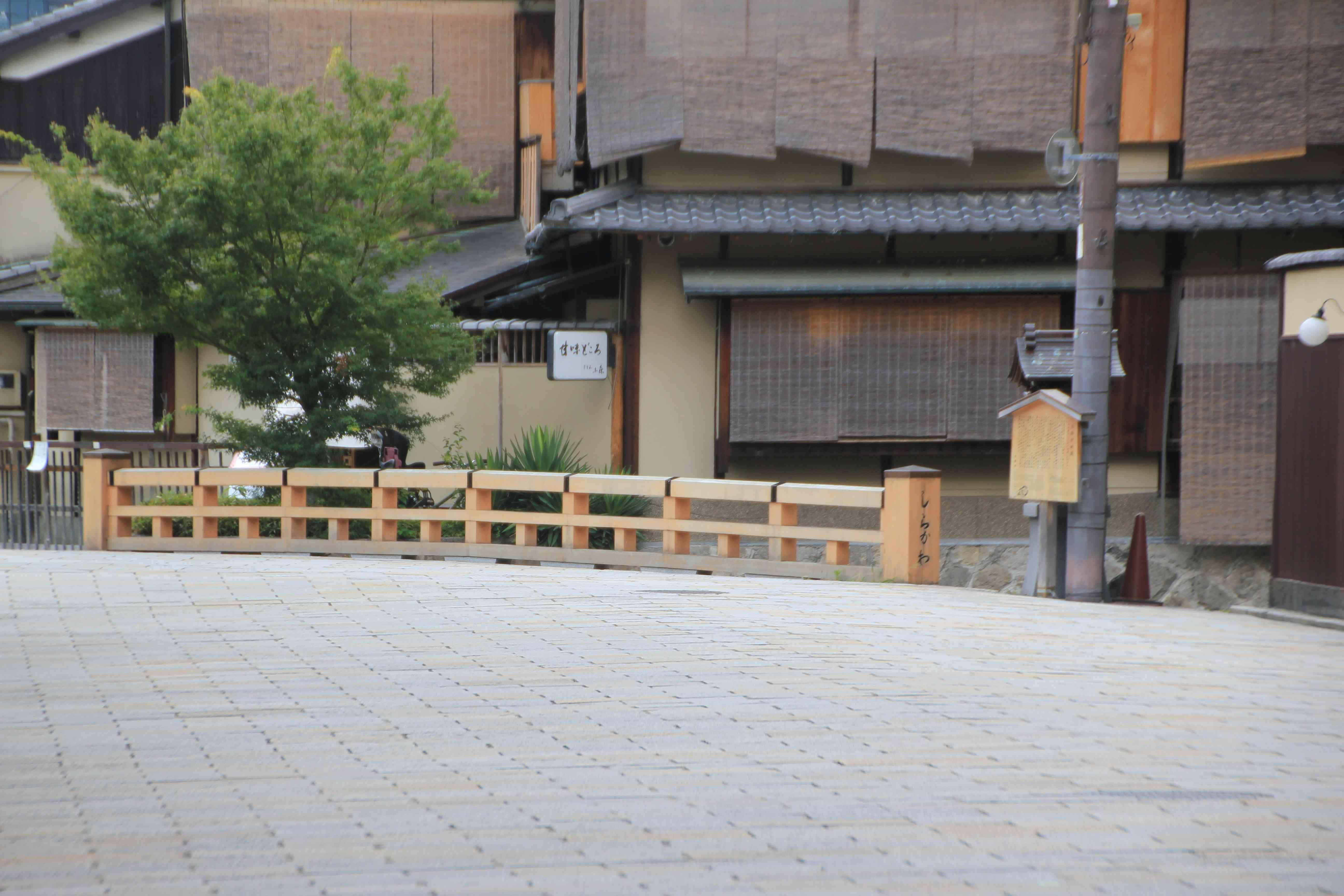 人通りのすくない祇園新橋