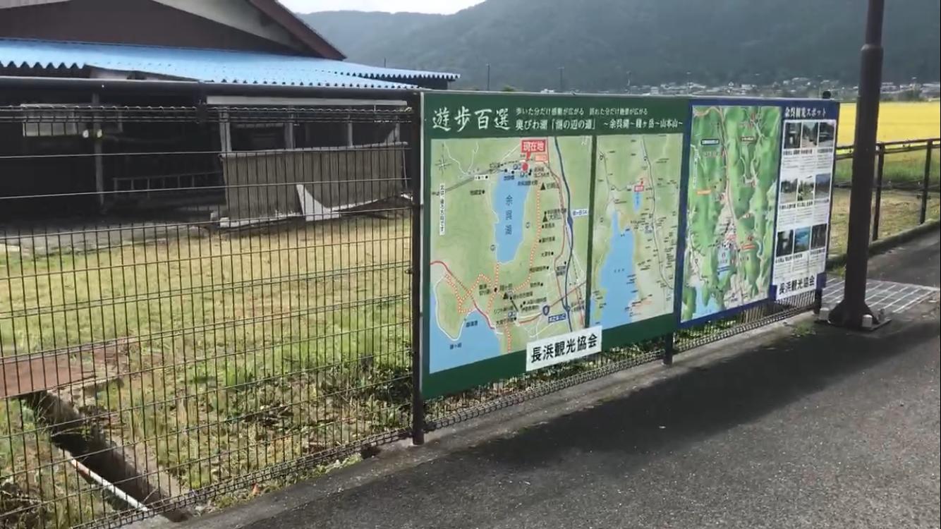駅前の観光案内看板