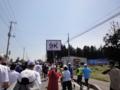 かすみがうらマラソン2010、9K地点