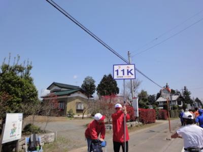 かすみがうらマラソン2010、11K地点