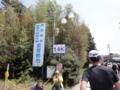 かすみがうらマラソン2010、14K地点