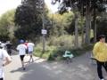 かすみがうらマラソン2010、17K地点