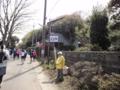 かすみがうらマラソン2010、22K地点