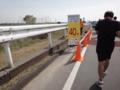 かすみがうらマラソン2010、40K地点