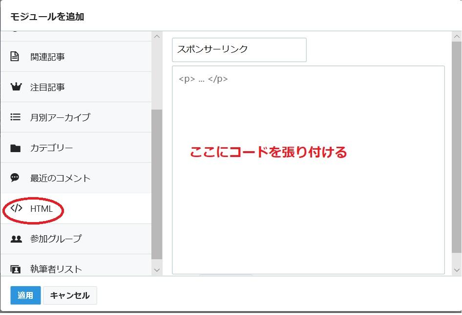 f:id:m421miyako:20190721150058j:plain