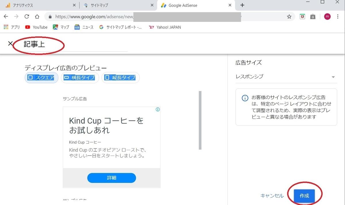 f:id:m421miyako:20190726202503j:plain